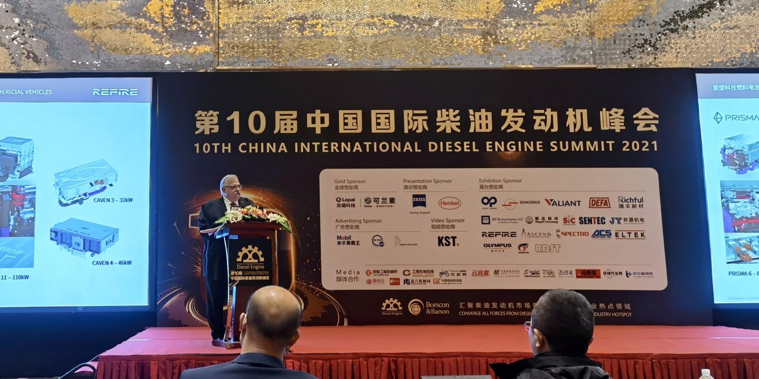 REFIRE Participats in China International Diesel Engine Summit, Discussing New Energy Technology trends for Carbon Neutrality