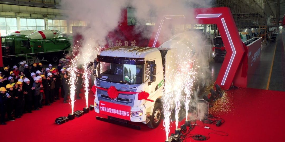 采用REFIRE重塑科技技术,三一重工全球首台燃料电池搅拌车正式下线!